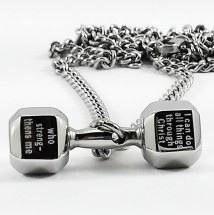 mens_stainless_dumbbell_back__11875__98632.1436567216.1280.1280